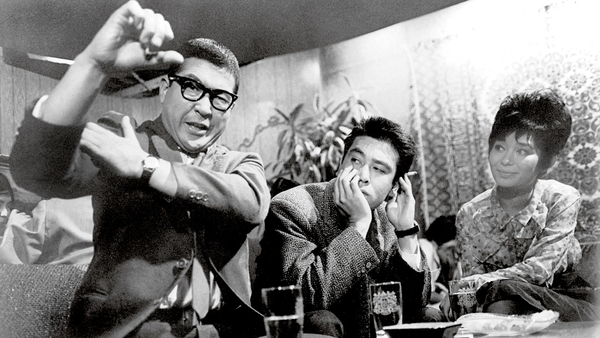 Japan Foundation Tour: The Highs and Lows of Life in Japanese Cinema