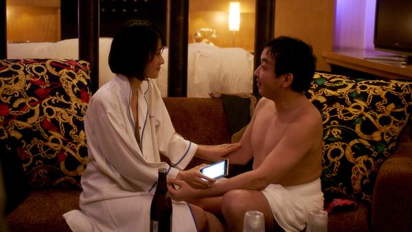Kabukichô Love Hotel