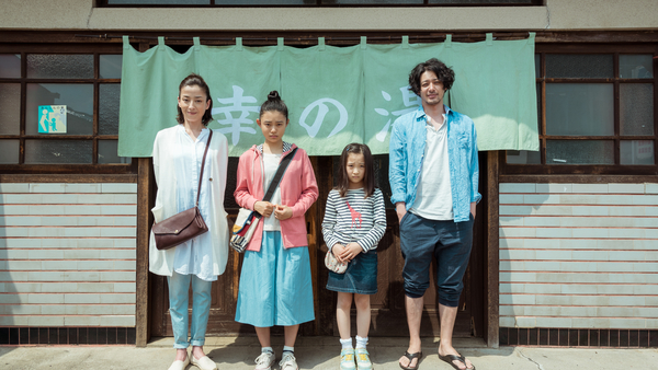 Japan Foundation Touring Film Programme 2019 - info and