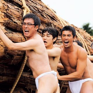 Wood Job