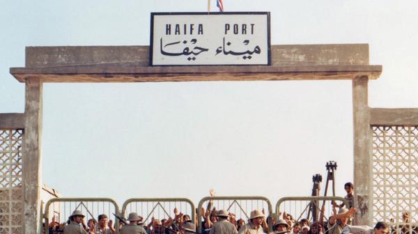 Return to Haifa - march