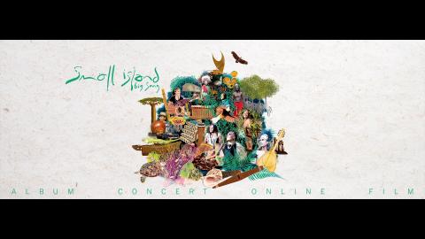 Small Island Big Song + Intro and DJ Set