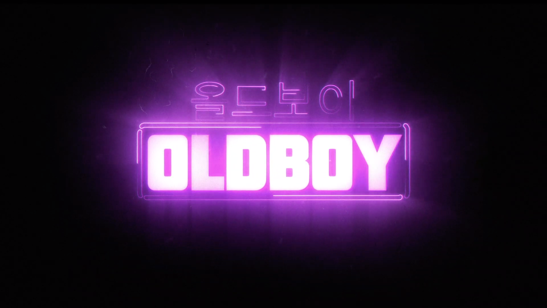 Trailer for UK Premiere: Oldboy